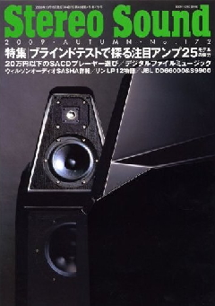 Stereosoundno172